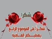 معاني اسماء البنات 860683