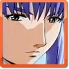 Ryu Amatsa