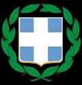 Rakiu I de Grecia