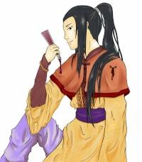 Sachiko-chan