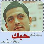 lamooo Al- Radoi