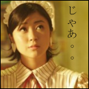 Piasu Maikeru