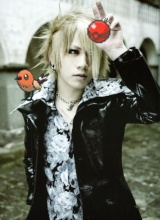 Ruki PokeTraine Dark