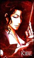 Michihiro Kibe