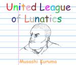 Musashi Kuruma