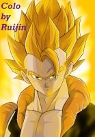Ruijin