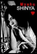 Myaku Shinya