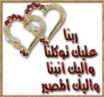 dooo2-el2amar