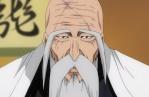 Uchiro Kamashi