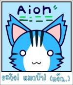Aion~