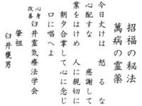 k-zen