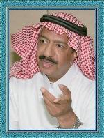 ابوجمال