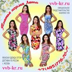 Maria-VVB-KR