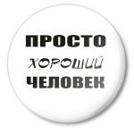 artokseroks