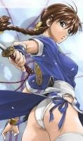 Kairu Shinsora