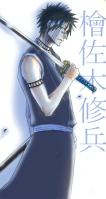 Henzo Kyouke