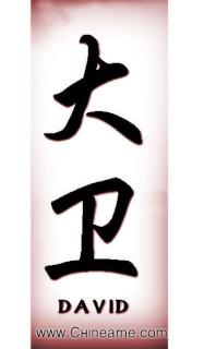 toramaru