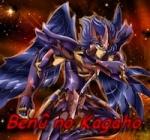 Benû no Kagaho