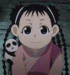 Rin Yazu