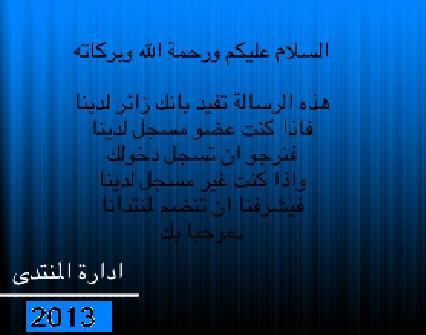 البيانات الشخصية - مسلم القريشي 13389311