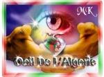 عاشقة الجزائر