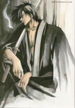 Kyo No Izuno