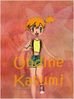Ondine Kasumi