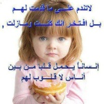 Abeer3ly