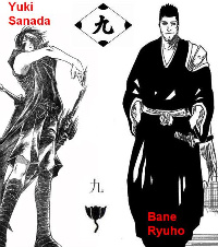 Bane/Yuki