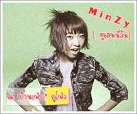 MinZY 2NE1♣