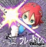 Kaminari-once