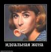 Нюся_Рыжая