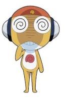 สิบเอกคุรูรุ...คุคุคุ!!!