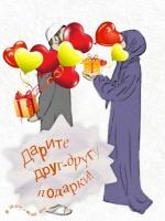 АминаУммАбуБакр
