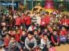 School Trip Getatt16