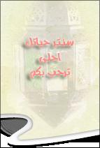 مصرية ام يوسف