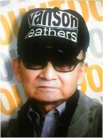 Kitagawa Johnny