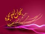 ساميه محمد
