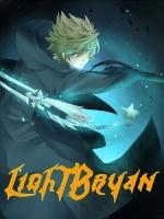 LightBryan