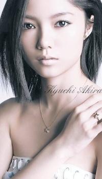 Kyuchi Akira