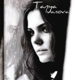 Tanya Ivanova