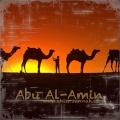 Abu Al-Amin