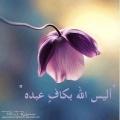 Muslima4Islam