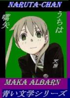 naruta-chan