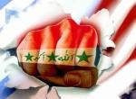عراقي ثائر