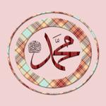 منتدى الصوتيات والمرئيات الاسلامية 15837-64