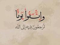 منتدى الإناشيد الإسلامية 661-29