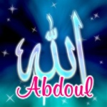 ~The Abdoul~