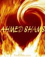 احمد شمس
