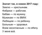 Роман Вербный